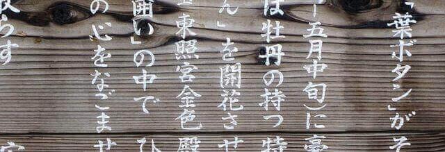 漢字とひらがながブログ読者へ与えるイメージ