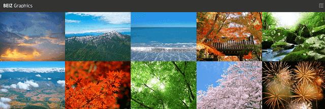 無料で使える写真素材のBEIZ Graphics