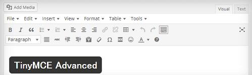 WordPress(ワードプレス)TinyMCE Advanced