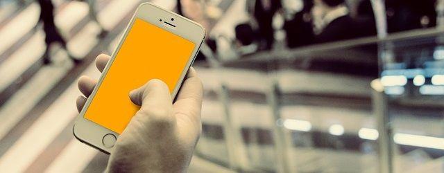 お得なスマホ利用で節約!他社乗換え(MNP)で得する携帯会社