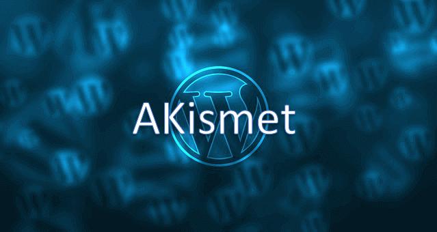 WordPressプラグインAKismetの概要と設定方法