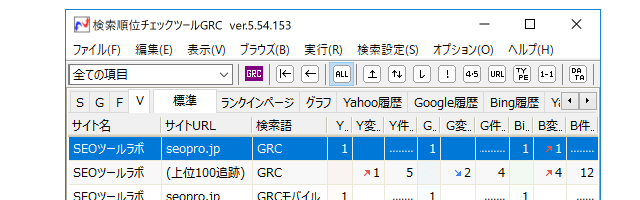GCR(検索順位確認)