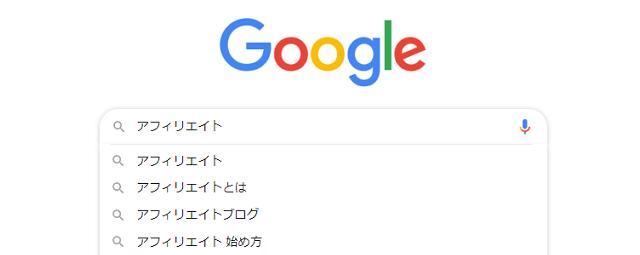 Google検索で記事ネタを探す1